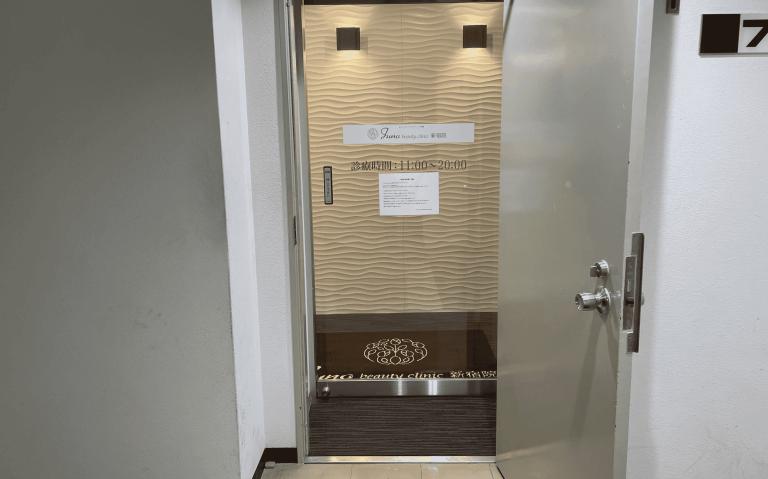 透明な自動ドアで開くグロウクリニック西新宿院のエントランス