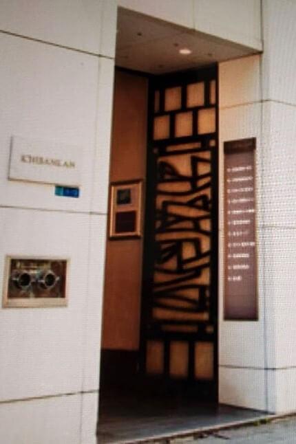 東京メトロ銀座駅駅から徒歩2分の壹番館ビルディング6階にあるグロウクリニック新宿院の外観