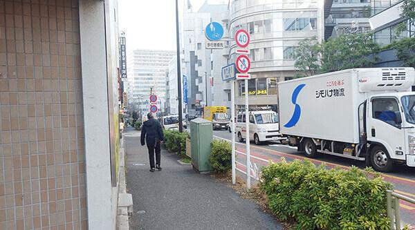 「宮益坂上」の交差点を左折した先にある「美竹通り」
