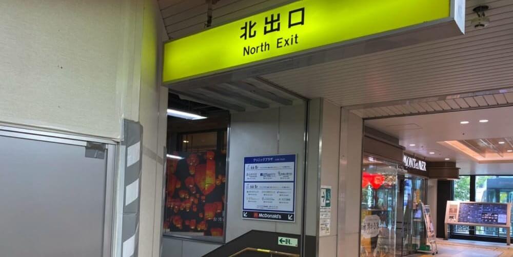 JR芦屋駅改札を出て、右手にある北出口の階段