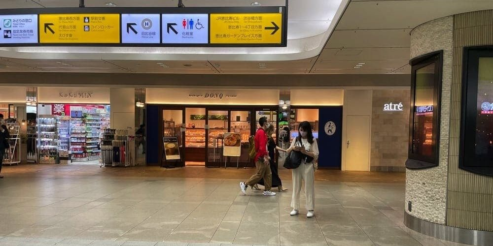 JR恵比寿駅西口改札を出たところの広場