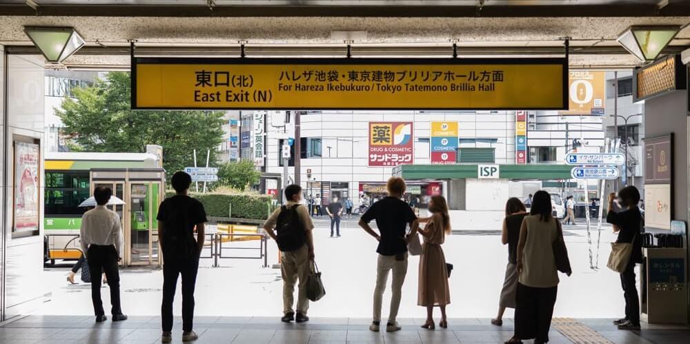 JR池袋駅東口(北)出口