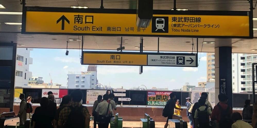 JR柏駅南口改札