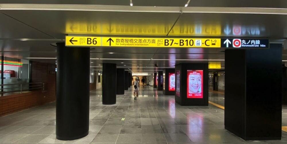 東京メトロ銀座駅の駅内のB9出口に向かう道