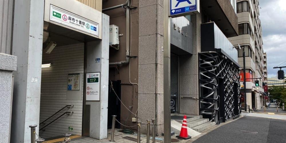 都営地下鉄麻布十番駅7番出口